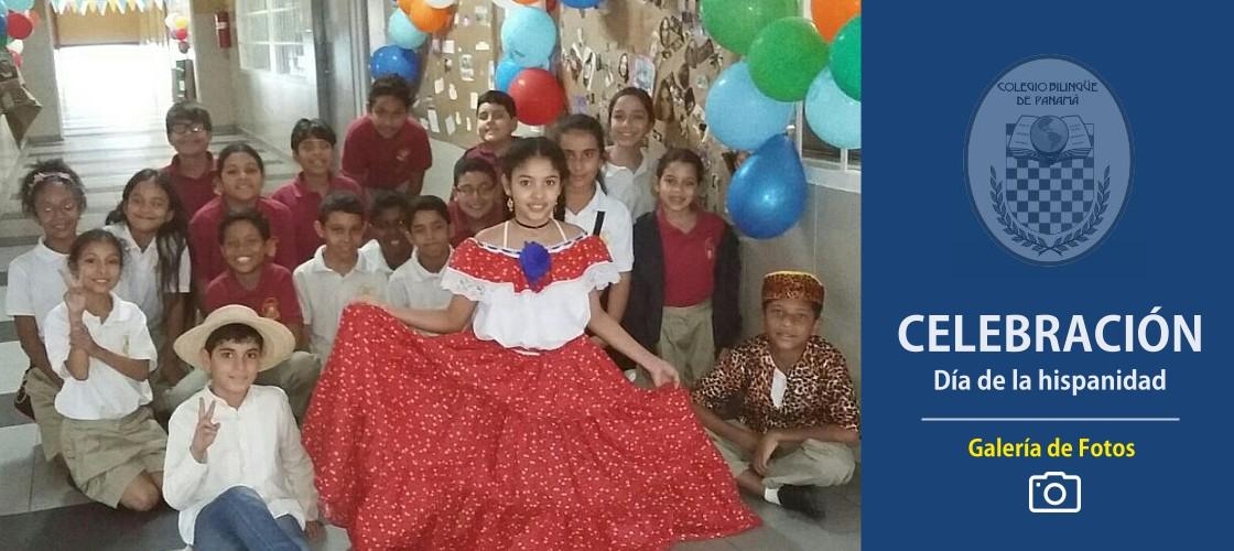 CBP_Slider_Celebracion_Dia_Hispanidad_JPG