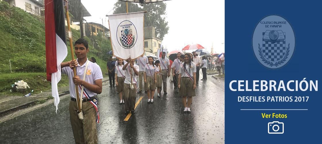 CBP_Slider_Desfiles_Patrios_2017_JPG