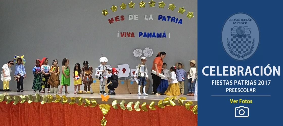 CBP_Slider_Fiestas_Patrias_2017_Preescolar_JPG