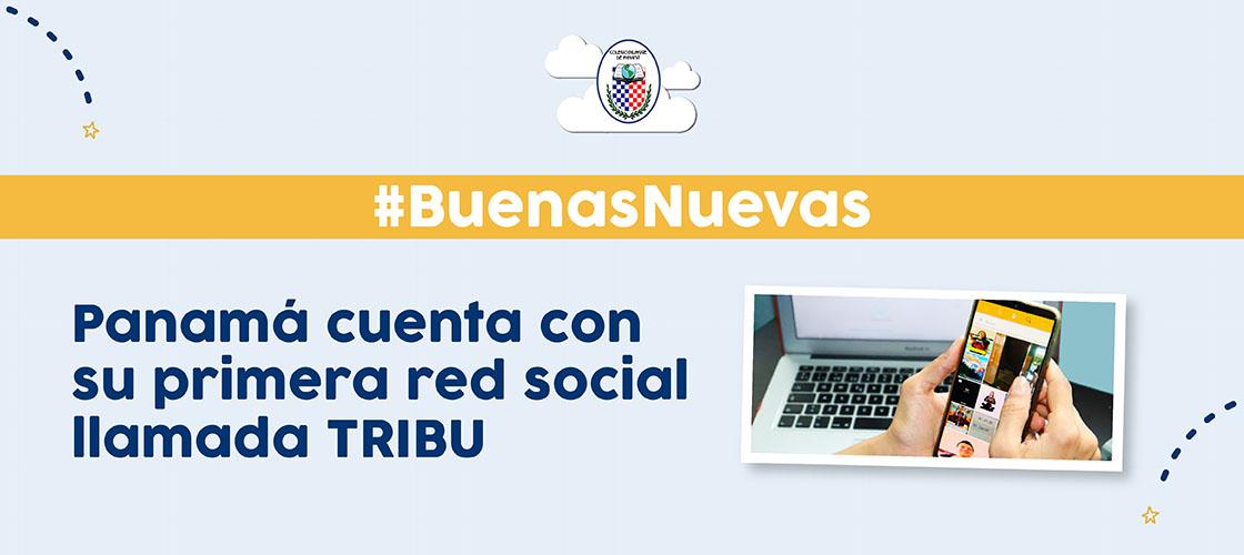Panamá cuenta con su primera red social llamada TRIBU
